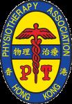 Hong Kong Physiotherapy Association 香港物理治療學會